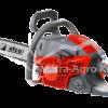EMAK MTH5600